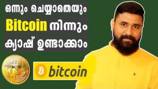 Bitcoin in India Legal? | Beginners Guide to Earn Money from BITCOIN INDIA 2020 | SIP | Bitdroplet