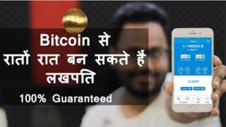 How to invest In Bitcoin – Get Returns upto 200%